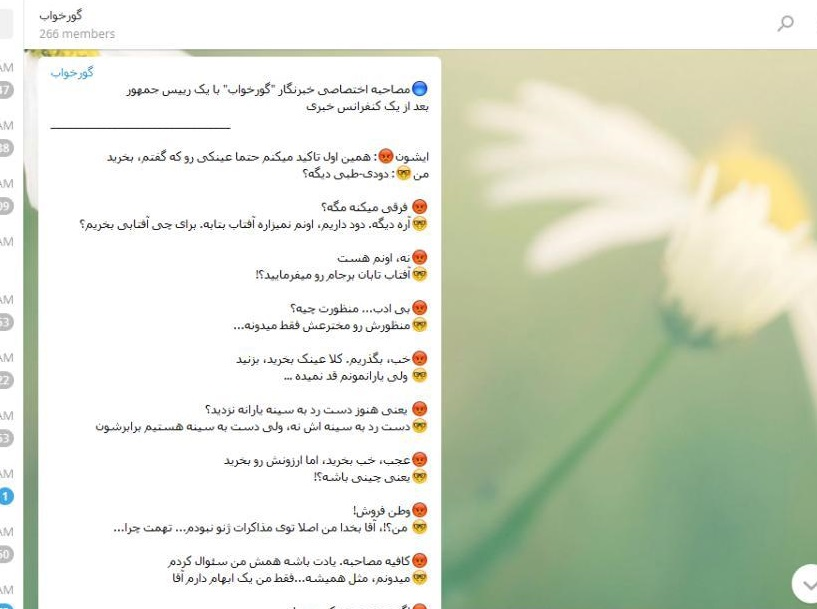 روحانی باید روی لغات و جملات خود کار کند