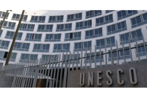 تقدیر یونسکو از ایران