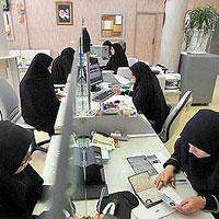 زنانی با دستمزدهای ۱۵۰ هزارتومانی