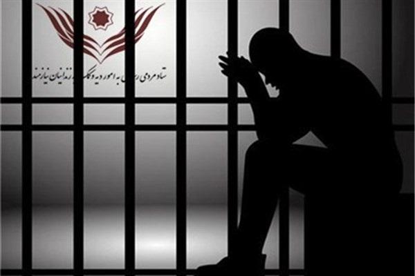 آزادی ۵۳۰۳ زندانی غیرعمد در شش ماهه اول امسال