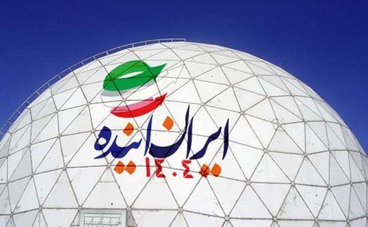 بررسی سیاستهای کلی مرتبط با کشاورزی و توسعه روستایی در سند چشم انداز جمهوری اسلامی ایران در افق ۱۴۰۴
