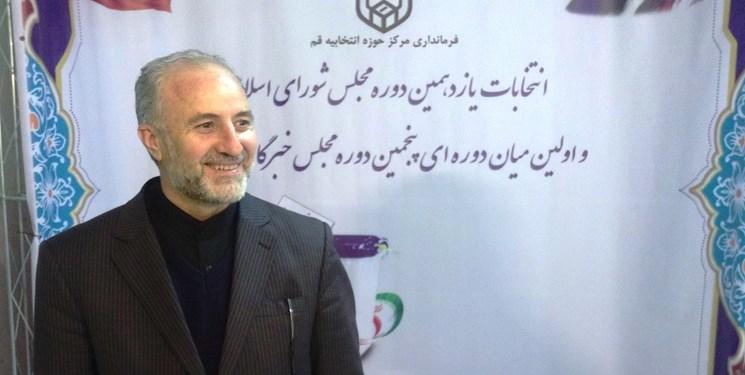74 نفر داوطلب نمایندگی مجلس در حوزه انتخابیه قم شدند