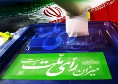 فهرست نامزدهای انتخابات یازدهم مجلس شورای اسلامی در استان ایلام اعلام شد